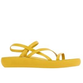 Dimitra Comfort - Yellow