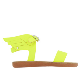 Little Ikaria Soft - Fluo Yellow
